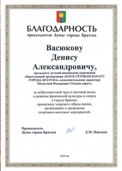 СКАН-05
