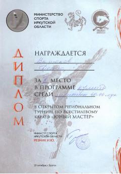 СКАН - 21