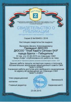СКАН - 23