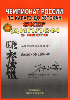 СКАН - 26